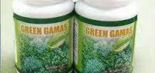 green gamas2