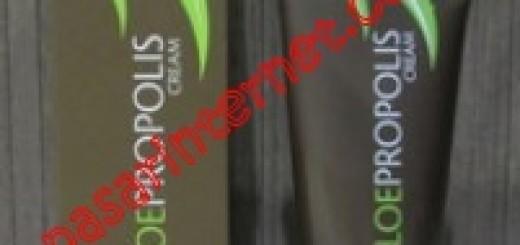 aloe propolis 3